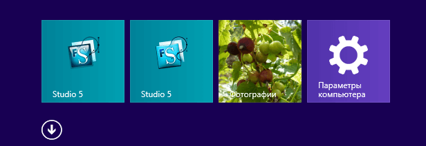 �� ��������� ����� � windows 8.1